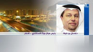 بوحليقة للعربية: رؤية 2030 تستهدف نمواً أكبر للسعودية