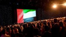 انطلاق مهرجان دبي السينمائي وسط حضور كبير من النجوم