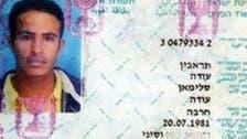 الإفراج عن الجاسوس عودة الترابين مقابل سجينين بإسرائيل