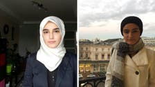 فرانسیسی مسلمان دوشیزہ ترک حجاب پرمجبور کیوں؟