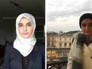 قصة فتاة فرنسية تخلت عن الحجاب عقب #هجمات_باريس