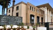 بعد تفجيرات زليتن.. المغرب يجدد التزامه بدعم ليبيا