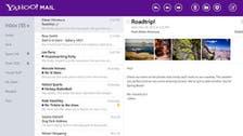 بريد Yahoo يدعم مزامنة واستخدام حساب Gmail