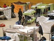 1.8 مليون طلب لجوء في ألمانيا منذ عام 2013