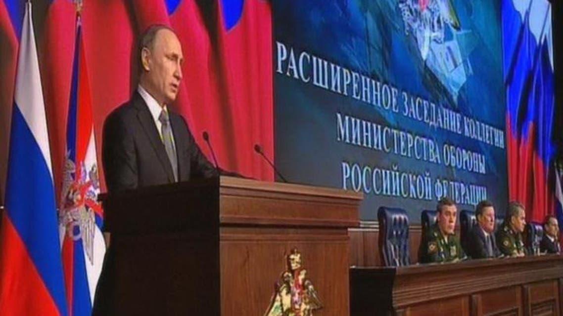 THUMBNAIL_ تصريح صادم لـ #بوتين  مع تيزر