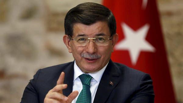رسمياً.. رئيس وزراء تركيا السابق يشكل حزباً جديداً