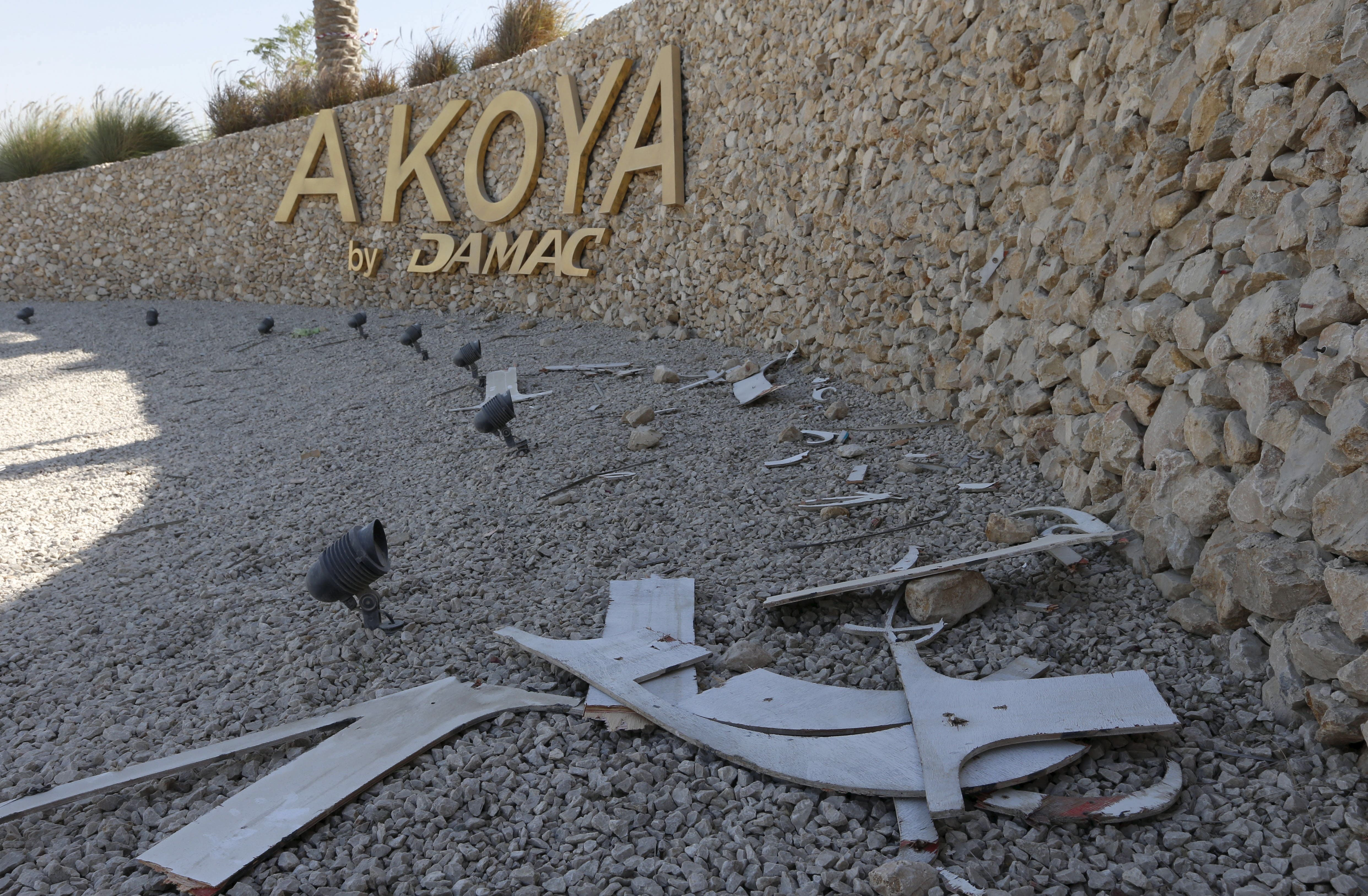A view shows the signboard after the removal of the Trump International Golf Club portion at the AKOYA by DAMAC development in Dubai December 10, 2015. (Reuters)