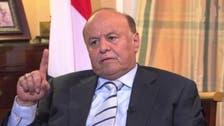 الرئيس اليمني: المليشيات تبحث عن طوق نجاة