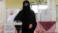 بالصور.. #السعوديات يصوتن بكثافة
