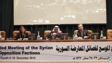 Saudi hails Syrian opposition meet 'breakthrough'