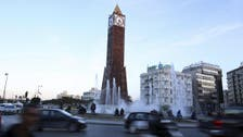 Tunisia lifts curfew on capital imposed after deadly bombing