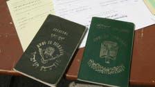 أوروبا.. قائمة بأرقام #جوازات_سفر سورية وعراقية مفقودة