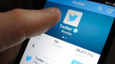 """تحديث تطبيق """"تويتر"""" على آيفون لدعم تخزين كلمات المرور"""