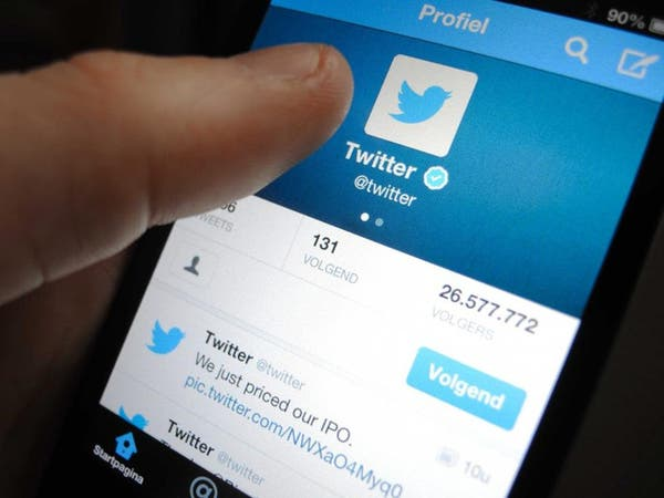 تقلص قدرة داعش على الاستفادة من تويتر باللغة الإنجليزية