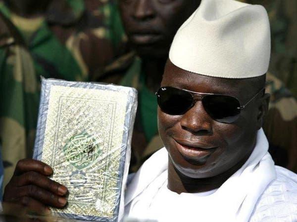 """رئيس #غامبيا يعلن بلاده """"دولة إسلامية"""""""