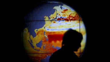 """""""صندوق النقد"""" يدرس مخاطر التغير المناخي على أسواق المال"""