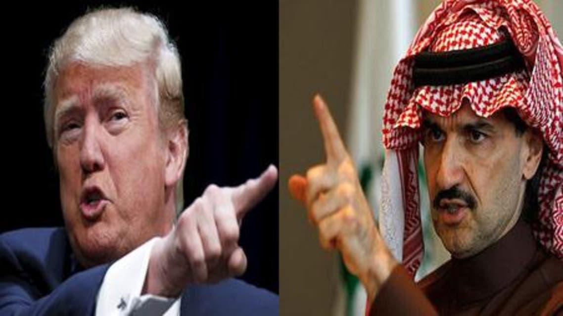 الوليد بن طلال و ترامب