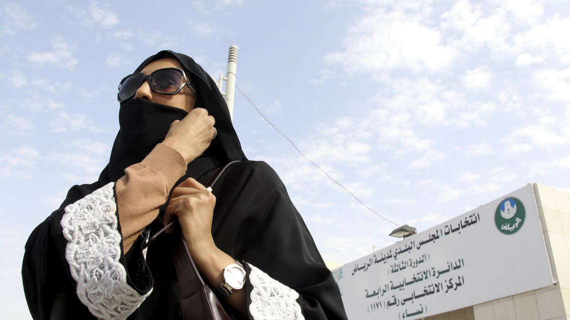 A historic day for Saudi women