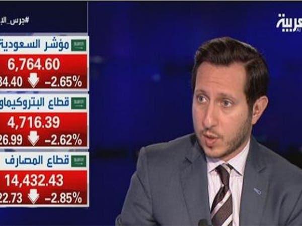 """نيران النفط """"الصديقة"""" تصيب أسواق الخليج بخسائر حادة"""