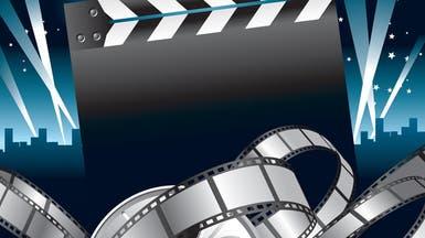 """""""الإعلام المرئي والمسموع"""" تنفي إطلاق سينما في السعودية"""