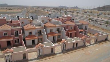 """""""الإسكان"""" السعودية تطلق 3 مشاريع توفر 9300 وحدة"""