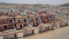 100 ألف وحدة سكنية لمستفيدي الضمان الاجتماعي