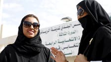 Will women be exempt from some traffic penalties in Saudi Arabia?