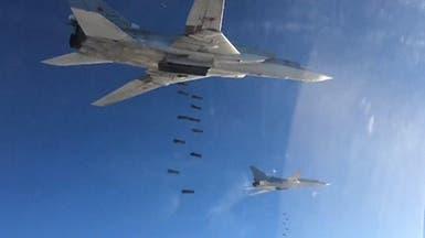 مئات الغارات الروسية تطال ريف حلب وحمص ودرعا