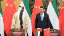 UAE, China to set up $10 bln joint strategic investment fund