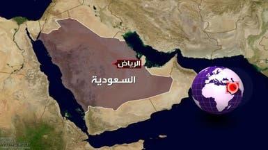 السعودية تستضيف اجتماع التحالف الإسلامي الشهر المقبل