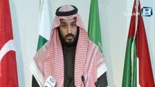 Saudi deputy crown prince's rare media appearance sparks Twitter reax