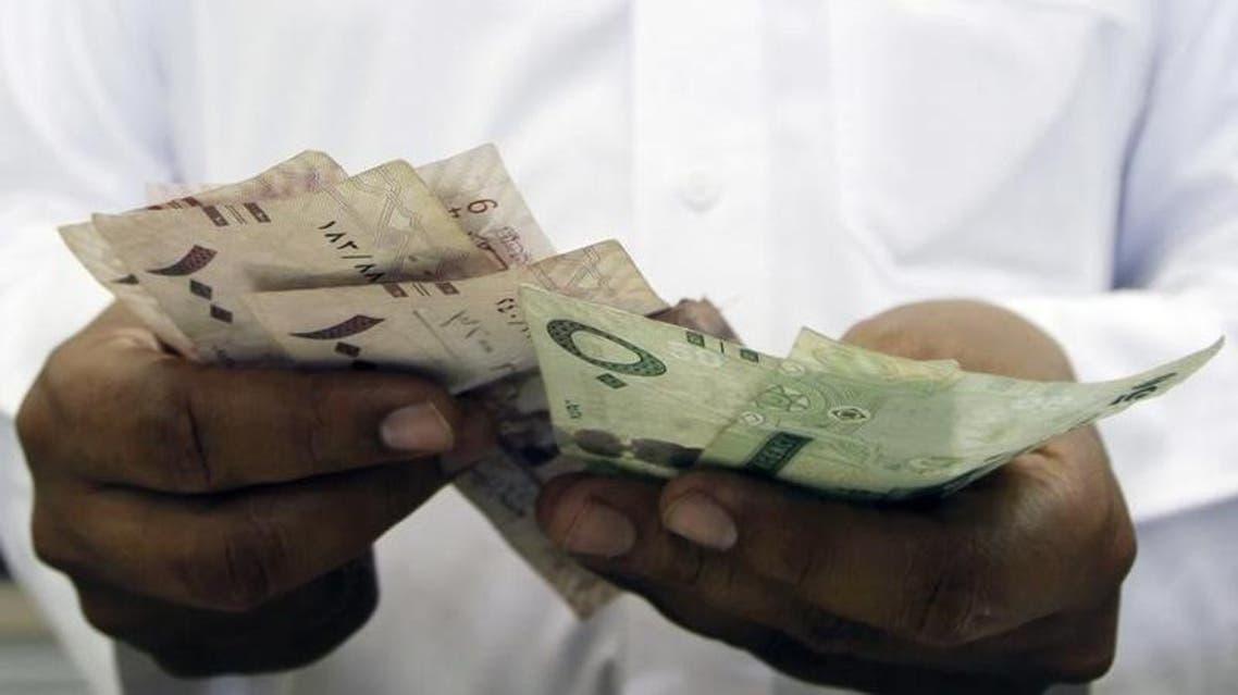 Saudi bond | (File photo: Reuters)