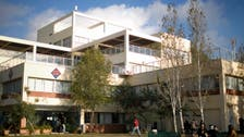 Israeli universities urge American group to drop boycott