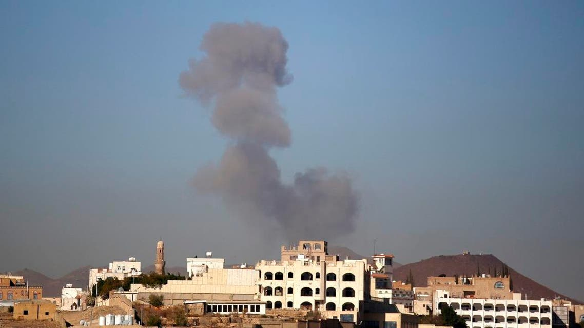 Smoke rises after a Saudi-led airstrike hits an army base in Sanaa, Yemen, Saturday, Dec. 5. (AP)