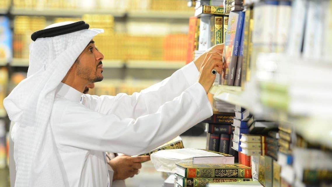 معرض جدة الدولي للكتاب