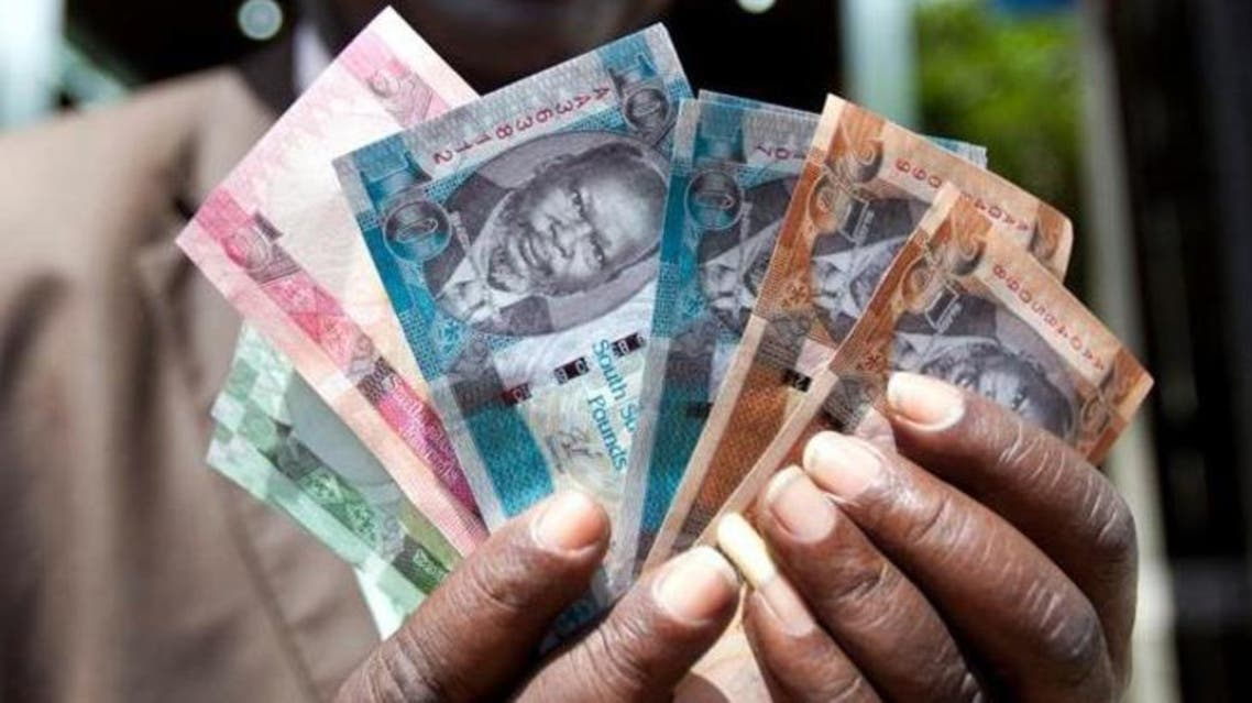 South Sudanese currency (AP)