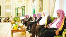 هيئة كبار العلماء تدعو الدول الإسلامية للتحالف العسكري