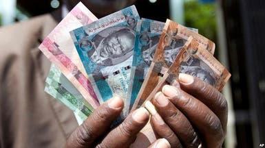 """المجلس الانتقالي السوداني يأمر """"المركزي"""" بحجز أموال مشبوهة"""