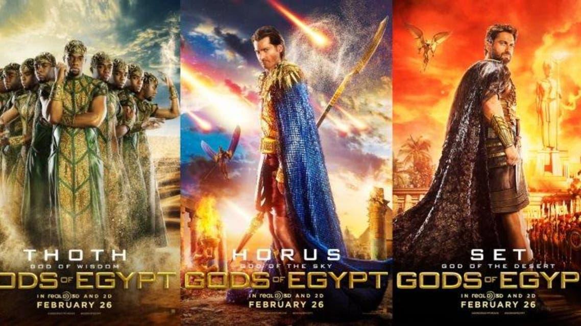 'Gods of Egypt'