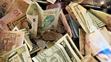 الفيدرالي الأميركي يؤكد التوقعات ويرفع الفائدة أخيراً