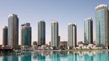 232 مليون درهم قيمة يوم من التصرفات العقارية في دبي