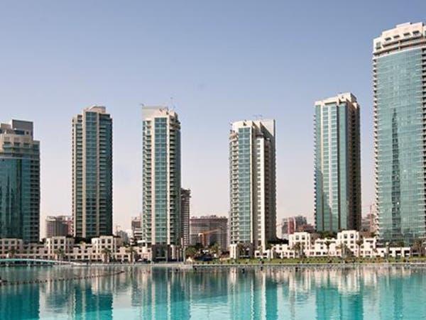 السعودية تستعرض أبرز مشاريعها بمعرض العقارات الدولي