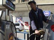 نبأ سار حول تكلفة الوقود.. هل يستفيد منه المصريون؟