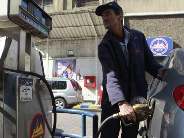 مصر تستعد لإلغاء معظم الدعم لأسعار الوقود