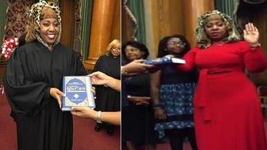 أول قاضية بـ #حجاب في أميركا تقسم اليمين على المصحف