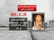 اليمن.. 10 آلاف ناشط وسياسي بمعتقلات الانقلابيين