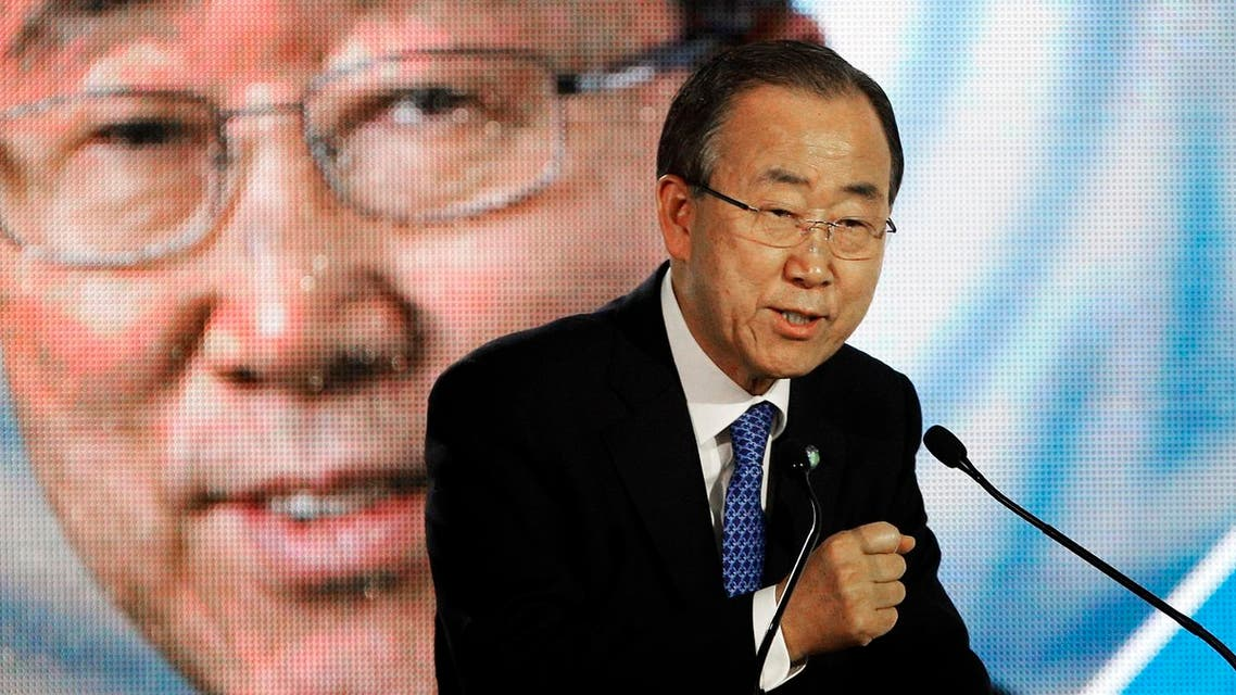 Ban Ki-moon, a former South Korean foreign minister, is due to step down at the end of 2016 after serving two five-year terms. (File photo: AP)
