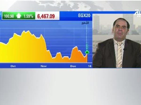 الاستثمارات السعودية تدعم مكاسب البورصة المصرية