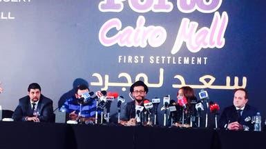 سعد لمجرد: الغناء باللهجة المصرية مؤجل وأستعد للسينما