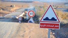 سنة جفاف ترخي بظلالها على #المغرب